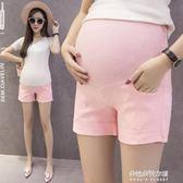 孕婦褲天 薄款孕婦裝外穿孕婦短褲女新款時尚打底褲  朵拉朵衣櫥