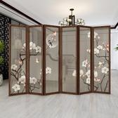 中式實木屏風隔斷牆客廳折疊行動裝飾辦公臥室半透明餐廳遮擋家用  免運快速出貨