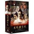 大明按察使 DVD ( 姚櫓/丁勇岱/楊暘/高欣/艾東/馬精武 )
