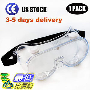 [9美國直購] WSGG 防疫眼罩 safety goggles, Anti-fog, Anti-splash, protective eyewear over the