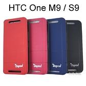 【Dapad】經典隱扣皮套 HTC One M9 / S9
