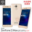 【現貨】Metal-Slim ASUS ZenFone 3 Max (5.2吋) ZC520TL 高抗刮硬式背殼 水晶透明保護殼 手機殼