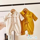 嬰兒連體衣薄款男女寶寶外出工裝可愛外出包屁衣【奇趣小屋】