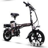 220v 電動自行車鋰電成人折疊式代駕助力女小型便攜超輕寶王助力 qz396【艾菲爾女王】