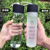 水杯潮流創意個性韓國清新可愛女學生雙層保溫磨砂便攜隨行玻璃杯 時尚芭莎鞋櫃