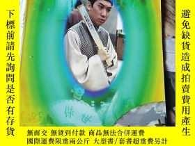 二手書博民逛書店電視劇說明書罕見狀王宋世傑 翁虹主演Y355035