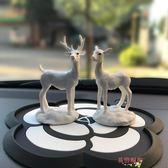 汽車擺件車內裝飾品保平安車載用品一鹿平安車上高檔男女轎車創意