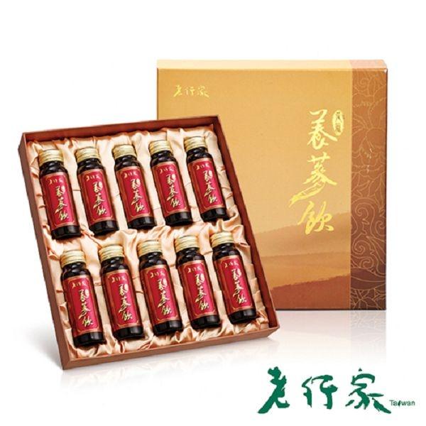 【老行家】元氣養蔘飲禮盒(10瓶入) 含運880元