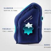 長途飛機充氣枕頭便攜充氣u型枕抱枕旅行睡覺神器旅游必備趴睡 快速出貨 全館八折
