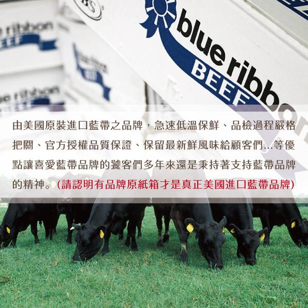 【欣明生鮮】美國CAB藍帶雪花牛排15片組(100公克/1片)