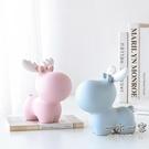 存錢筒 北歐兒童儲蓄存錢罐女生可愛家居客廳桌面酒柜裝飾品鹿擺件小禮物
