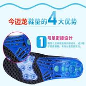 618大促男女除臭增高吸汗防臭硅膠氣墊籃球跑步鞋墊
