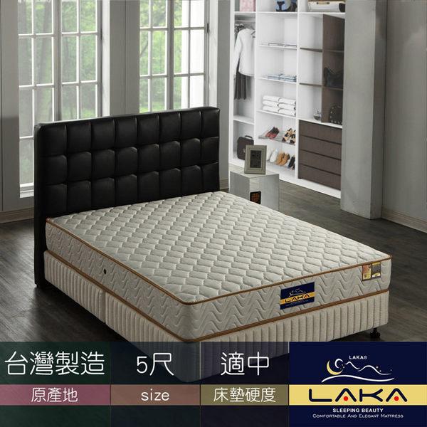 【LAKA】二線3M防潑水蜂巢式獨立筒床墊(Good night系列)雙人5尺