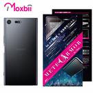 Moxbii SONY Xperia XZ Premium 9H 太空盾 Plus 背面保護貼