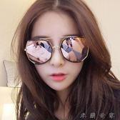 【618好康又一發】墨鏡女潮眼鏡