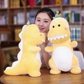 小型迷你恐龍玩偶可愛女孩萌抱枕毛絨玩具定做logo娃娃機公仔抱枕【限時八五折】