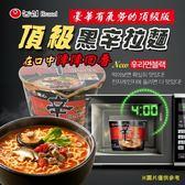 韓國 農心 頂級黑辛拉麵 碗裝 101g 泡麵 拉麵 辛拉麵 韓國辛拉麵 韓國泡麵 韓國拉麵 熱銷款