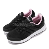 adidas 慢跑鞋 Galaxy 4 黑 粉紅 白 女鞋 低筒 輕量 基本款 運動鞋【PUMP306】 F36183