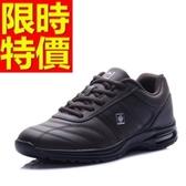 氣墊鞋-舒適抗震運動戶外男休閒鞋55f48【時尚巴黎】