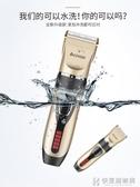 志高理發器電推剪頭髮充電式推子成人專業剃發電動剃頭刀工具家用 NMS快意購物網