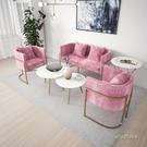 網紅工作室沙發組合客廳家具北歐簡約鐵藝沙發椅單雙人服裝店MBS 「時尚彩紅屋」