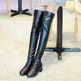 長靴-完美瘦腿顯瘦彈力真皮菱格女過膝靴71ab19【巴黎精品】