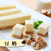 【香榭大道】豆奶乳酪條組x4盒