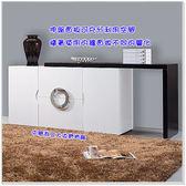 【水晶晶家具/傢俱首選】帕克156-280cm白色伸縮式餐碗收納櫃 JF8410-1