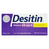【美麗魔】加拿大製造 Desitin 尿布舒緩乳霜(強效型) 57g 屁屁霜