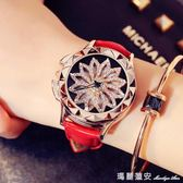 新款水鑽錶時尚潮流手錶女士皮帶韓版時來運轉學生石英錶休閒 全網最低價最後兩天