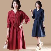 大碼襯衫洋裝 胖女士韓版休閒連身裙中長款法式收腰顯瘦V領打底裙 XN4924『MG大尺碼』