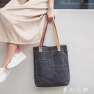 簡約百搭純色牛仔車縫線百搭日系韓版學生手提購物袋女單肩帆布包 雙十二全館免運