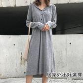 孕婦裝 MIMI別走【P52741】布朗的甜點 連帽排釦連衣裙 長裙 開扣哺乳衣