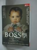 【書寶二手書T7/勵志_IQV】Boss學-自我對話 超越盲點_琳達.希爾、坎特.林內貝克