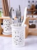 廚具收納架 陶瓷筷子筒家用收納架筷子籠 萬寶屋