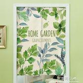 簡約現代植物布藝門簾窗簾衛生間綠色玄關隔斷北歐半截簾臥室田園·花漾美衣 IGO