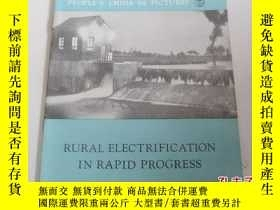 二手書博民逛書店rural罕見electrification in rapid