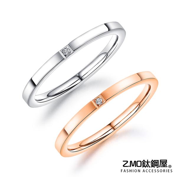 Z.MO鈦鋼屋 女生戒指 精美單鑽戒指 細戒指 白鋼戒指 玫瑰金色戒指 單品設計【BKS660】