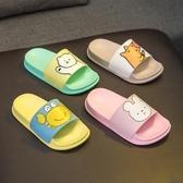 寶寶拖鞋夏女1-3歲防滑兒童家居2女童涼拖小孩男幼兒室內家用小童