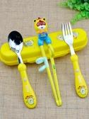 幼兒童筷子訓練筷寶寶學習輔助練習筷餐具套裝勺子叉家用小孩男孩
