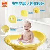 浴盆新生兒寶寶可坐躺洗頭椅小孩加厚大號洗澡盆嬰兒沐浴盆 YXS 完美情人精品館
