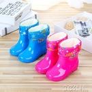 兒童雨靴 兒童男女中小童輕便款水鞋可愛卡通防滑橡膠底水鞋幼兒園雨 快速出貨