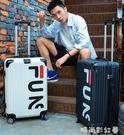 密碼箱子旅行箱男潮流時尚超大容量個性炫酷男用皮箱拉桿箱男學生MBS「時尚彩紅屋」