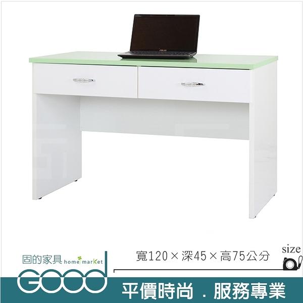 《固的家具GOOD》223-23-AX (塑鋼材質)4尺兩抽書桌-綠/白色