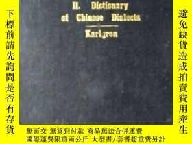 二手書博民逛書店《I.ANALYTIC罕見DICTIONARY OF CHINESE AND SINO-JAPANESE,II.D
