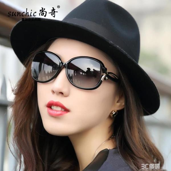 2021新款偏光太陽鏡 女士遮陽大框眼鏡復古個性優雅潮人搭配墨鏡 3C優購
