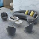 沙發 商務會客個性創意沙發茶幾組合簡約現代四人位【快速出貨】