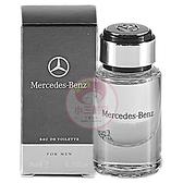 Mercedes-Benz 男性淡香水(7ml)【小三美日】※禁空運