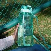 塑料水杯帶刻度女大容量2L男便攜瓶吸管戶外運動水壺杯子【步行者戶外生活館】