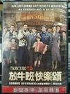 挖寶二手片-0B07-078-正版DVD-電影【放牛班快樂頌】-媲美放牛班的春天(直購價)